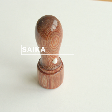 SAIKA天丸(15mm)オリジナル巾着付き