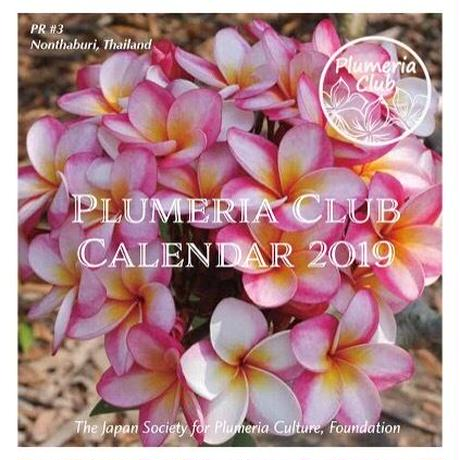 Calendar 2019 -Plumerias in the World (Compact Desk Calendar)