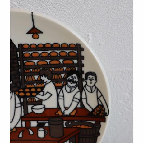 arabia elanto 75th anniversary plate