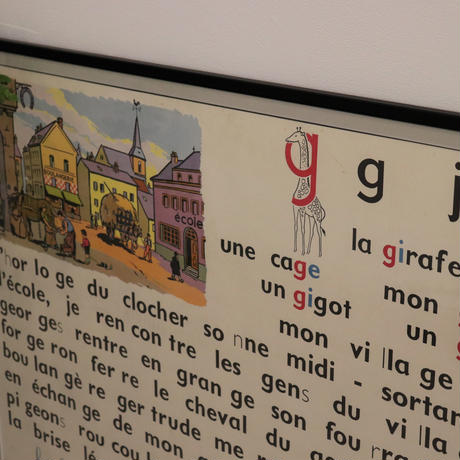 vintage french reversible poster (frame included)