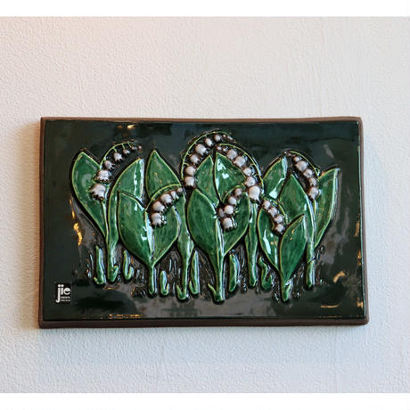 JIE Gantofta wall plaque 'lily of the valley'