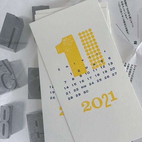 2021年 plus-eitch 活版印刷カレンダー