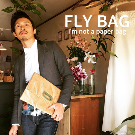 "FLY BAG ""CLUTCH"" Brown"
