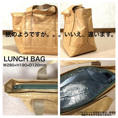 """FLY BAG """"LUNCH TOTE"""" Brown"""