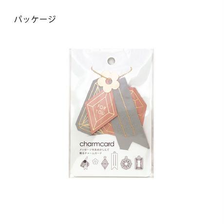 charmcard(チャームカード)