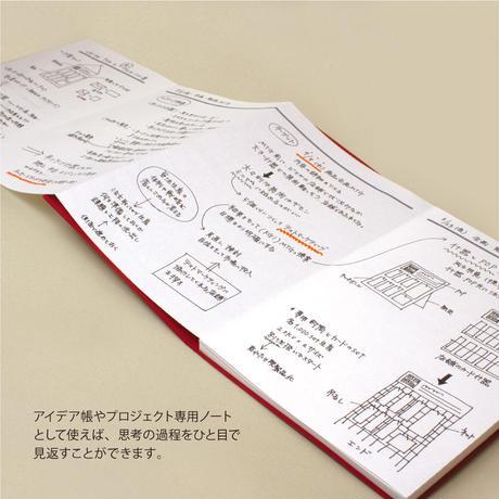 accordion note(アコーディオンノート) A5