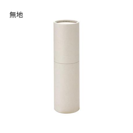 okurimono tsutsu(おくりもの筒)