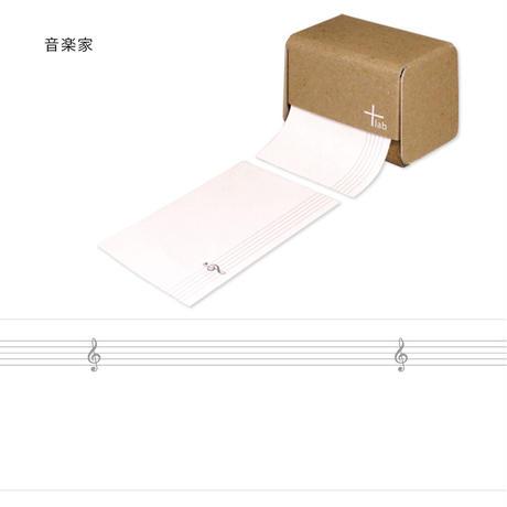 memowrap(メモラップ)