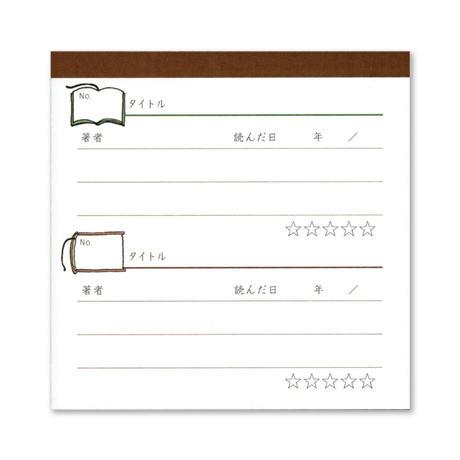 memoroku カード 読書