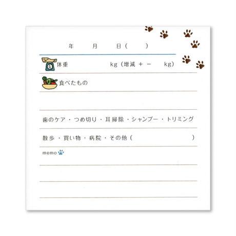 memoroku カード ペット