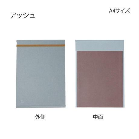 clipboard(クリップボード)A4