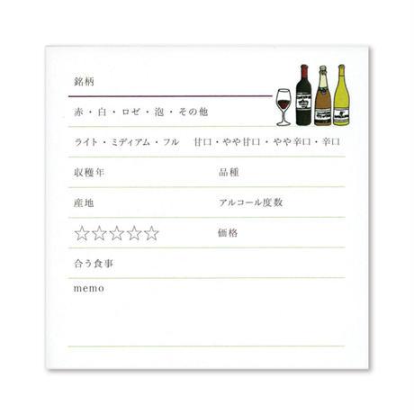 memoroku カード ワイン