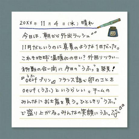 memoroku カード 日記