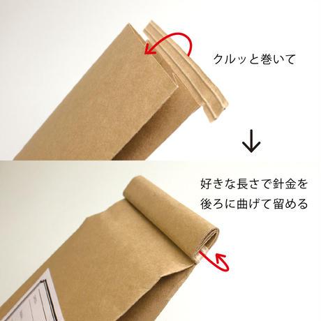 okurimono fukuro(おくりもの袋)