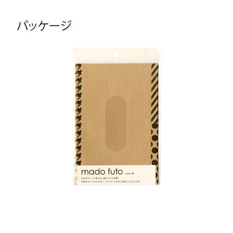 mado futo(まど封筒)