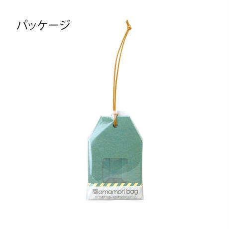 chiisai omamori bag(ちいさいお守りバッグ)
