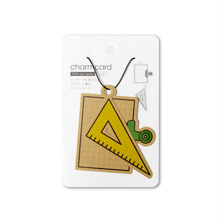 charmcard 三角定規