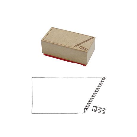 ハンコ 鉛筆と消しゴム