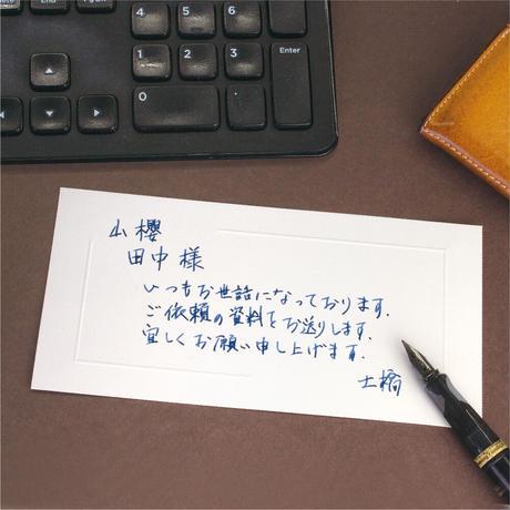 伝書紙 no.1