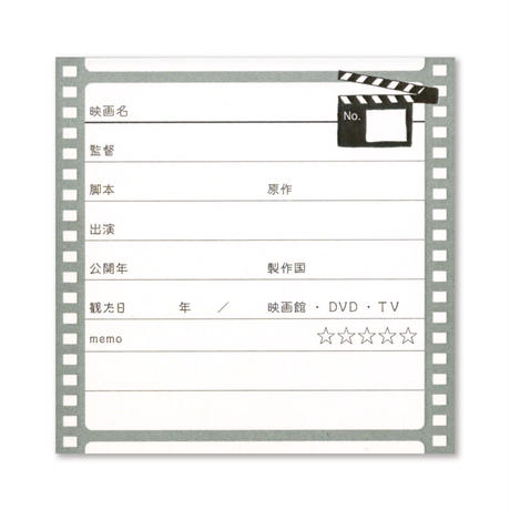 memoroku カード 映画