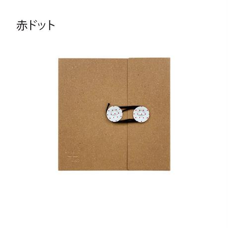 memoroku ブック(メモ録ブック)
