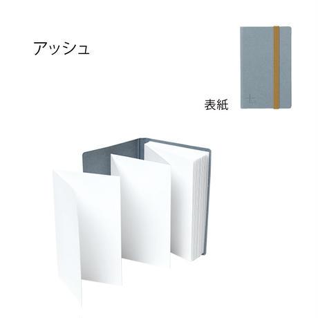 accordion memo (アコーディオンメモ) 白無地