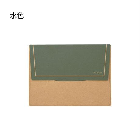 okurimono hako(おくりもの箱)