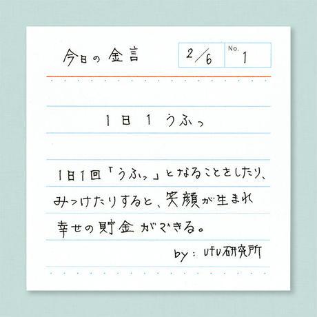 memoroku カード フリー
