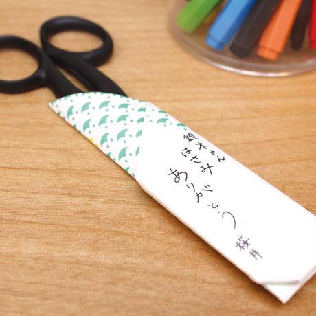 washi tsutsumi(和紙包み)
