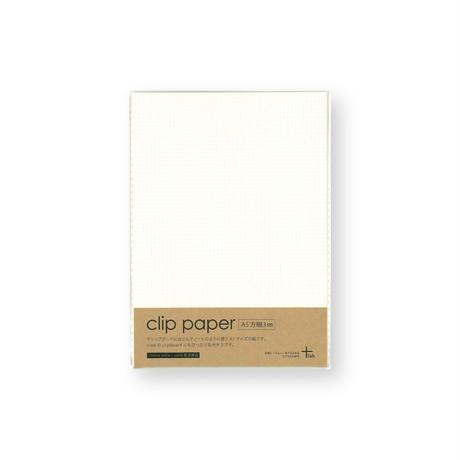 clip paper A5 方眼3㎜