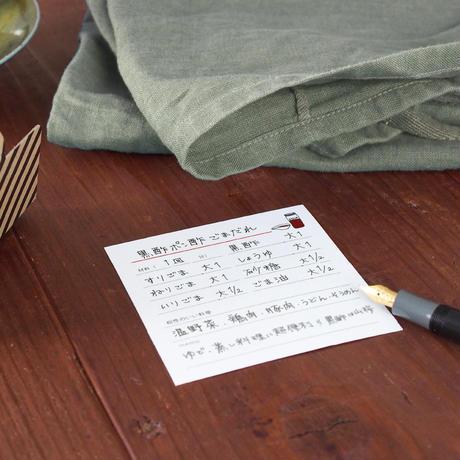 memoroku カード たれ