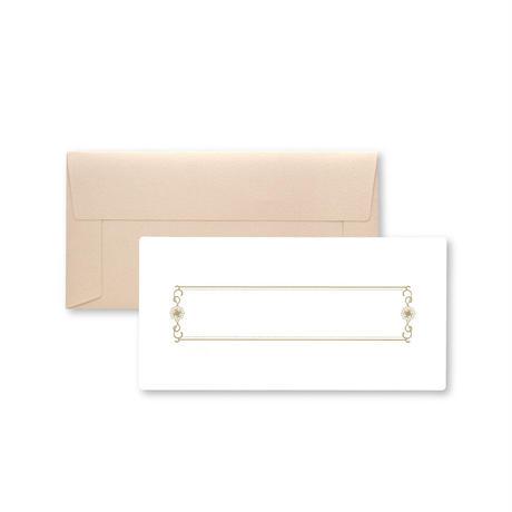 coto・no・ha(ことのは) 長方形カード・封筒