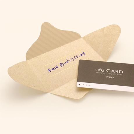 chiisai futocard(ちいさい封筒カード) 箔