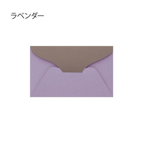 chiisai futocard(ちいさい封筒カード) バイカラー