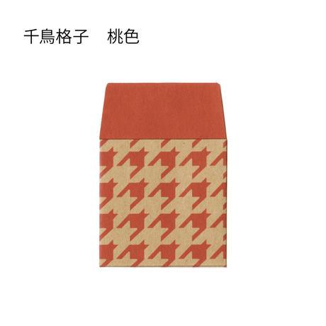 pochi bukuro(ぽち袋)