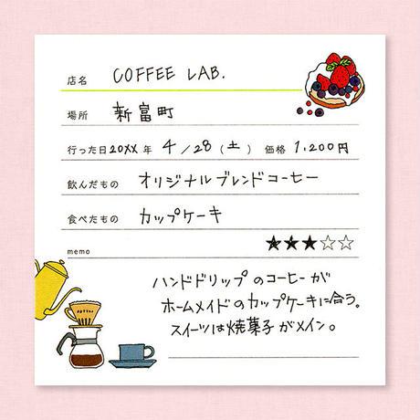 memoroku カード カフェ