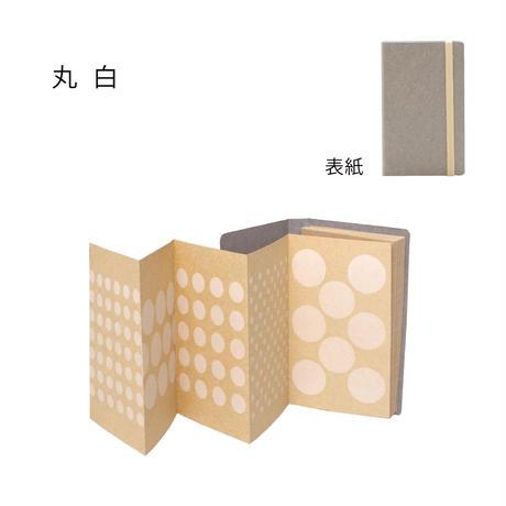 accordion memo(アコーディオンメモ) クラフト