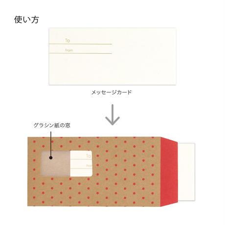 chiisai madofuto・card(ちいさいまど封筒・カード)