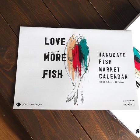 2020函館フィッシュマーケットカレンダー(魚屋さん御用達!函館魚市場カレンダー・市場休場日入り)hakodate fish market calendar