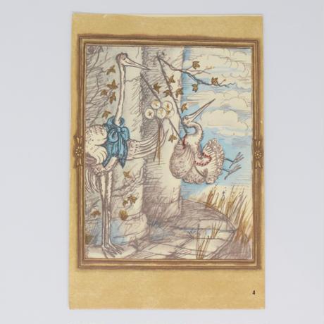 旧ソ連「アオサギとツル」 ポストカード 1982年④