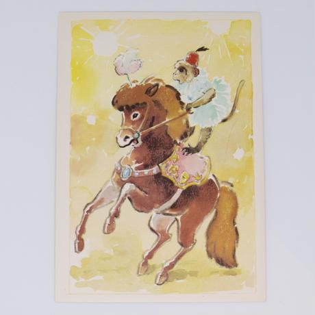 旧ソ連  ポストカード L.Gamburger 1979年②