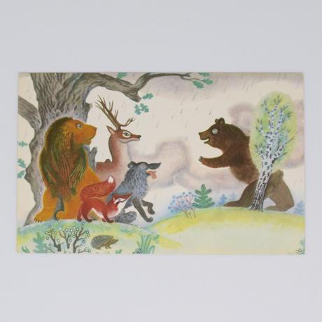 旧ソ連 ポストカード 1969年③