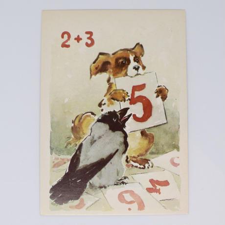 旧ソ連  ポストカード L.Gamburger 1979年⑤