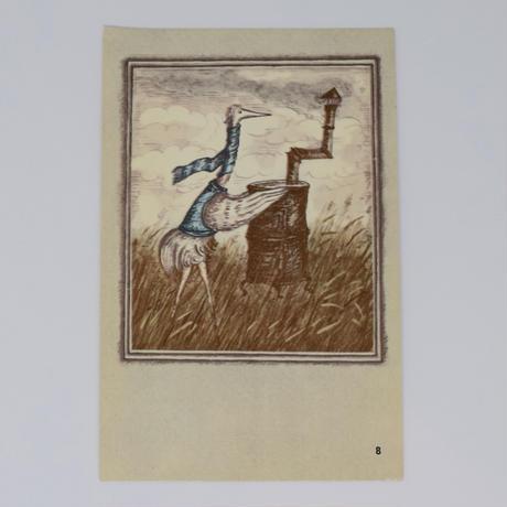 旧ソ連「アオサギとツル」 ポストカード 1982年⑧