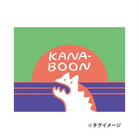 KANA-BOON / レンちゃんのSUNRISEサコッシュ