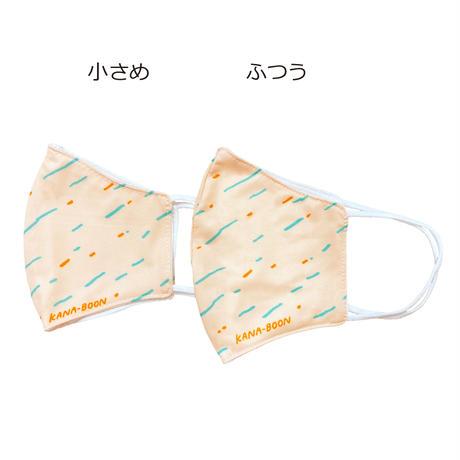 KANA-BOON / KANA-BOONのおしゃれマスク/オレンジ