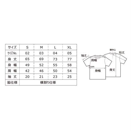 "DENIMS / ""DENIMS CRUISE""ロゴ刺繍TEE"