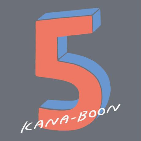 KANA-BOON / KANA-BOONの5スウェット/グレー