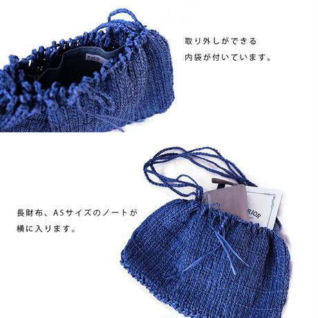 和紙の縄文編みショルダーバッグ(ブルー)【10603】