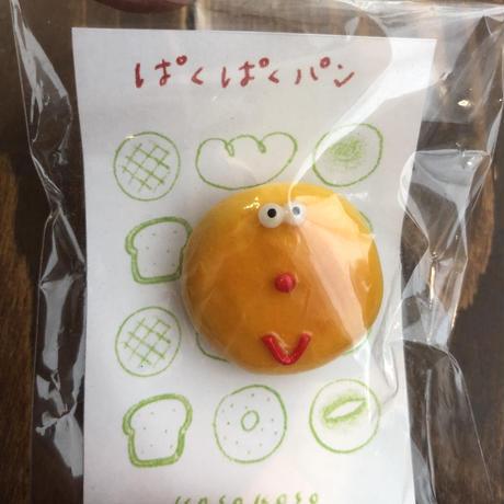 ぱくぱくパンブローチ(手足なし)